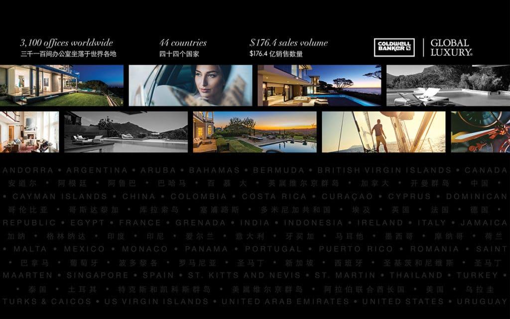 luxury Global Luxury: crescita costante e nuove opportunità 19G93S Central Back Wall 4