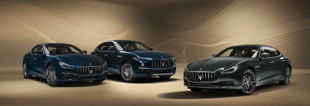 Maserati presenta la serie speciale Royale 16380 maseratiroyalespecialseriesrange 1024x350